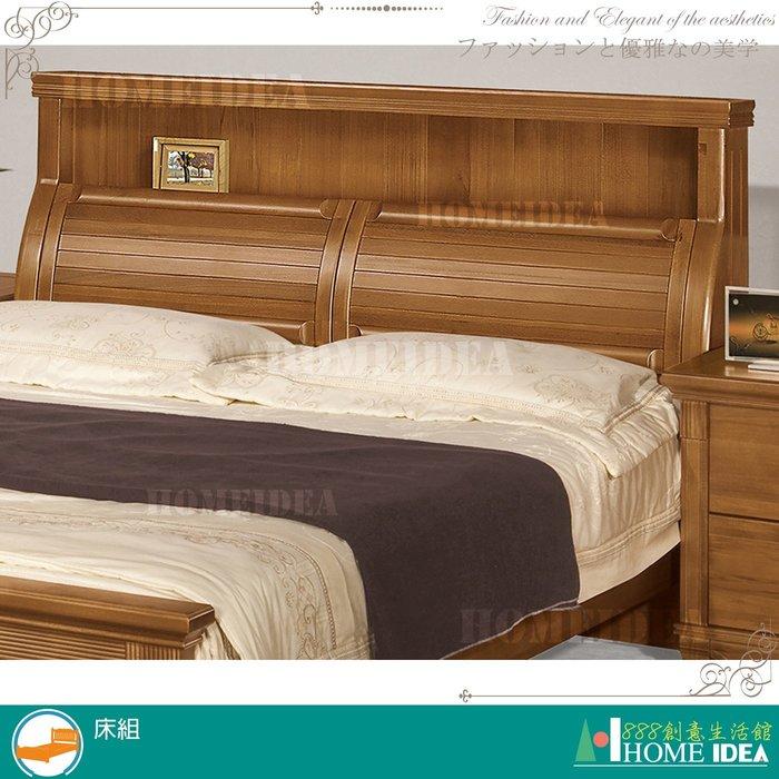 『888創意生活館』047-C459-5維也納樟木實木6尺床頭$14,300元(01床組床頭床片單人床雙人床)屏東家具