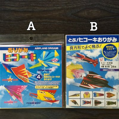 ❤Lika小舖❤日本製 彩色飛機造型摺...