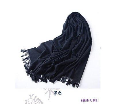 &蘋果之家&現貨-韓版冬季純色羊毛羊絨加厚保暖披肩/圍巾-黑色