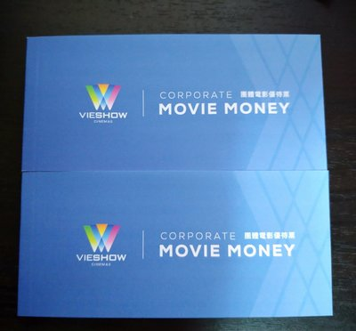 現貨 威秀電影票 全台威秀可用 有效日期 西元2022年(民國111年) 02月28日