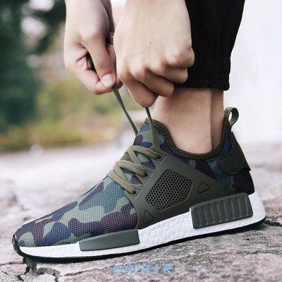 卓銳正韓男裝Men's casual shoes boys outdoor sports shoes man sneakers