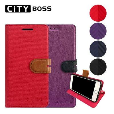 CITY BOSS 撞色混搭 6吋 Sony Xperia XA1 Ultra 手機皮套 手機 側掀 皮套/磁扣/保護套