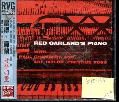 *真音樂* RED GARLAND'S PIANO 全新 Y15733