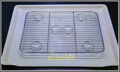 【eGoMo】廚房好幫手--水波爐烤箱網架 水波爐 [中] 烤架 烤盤 烤肉架 水波爐架