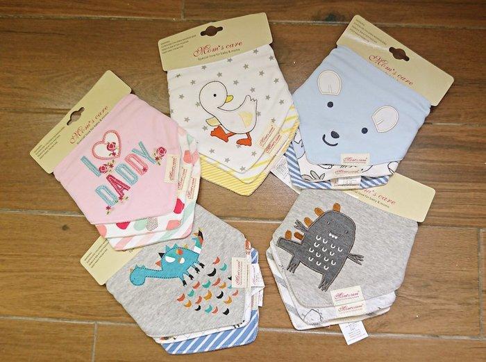 [MIBO婦幼生活用品]( 三入一組) Moms care雙扣加厚毛巾布 雙層三角巾 口水巾-現貨