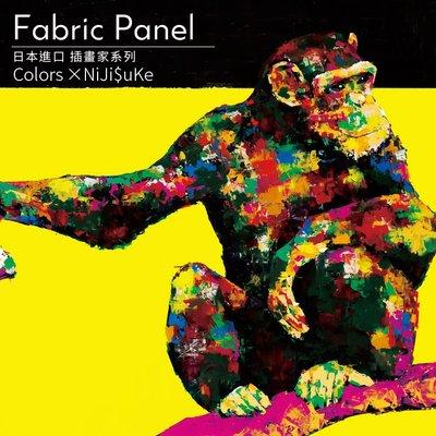 掛畫 無框畫 日本插畫家獨家授權 NiJi$uKe / Chimpanzee 木框 畫布 壁飾 時尚 文青 日本熱賣