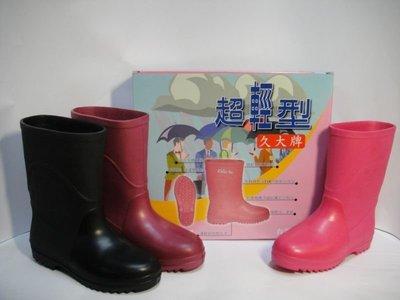 雪之屋~超輕型女用雨鞋 ﹝雨靴﹞ ﹝防水鞋﹞ 新開幕 拼買氣 全部商品破盤價
