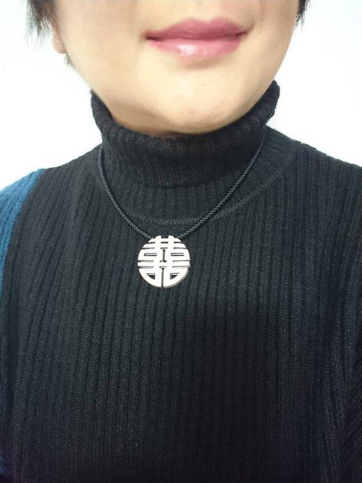 復古典雅喜氣雙面雙囍立體S925銀啞光銀飾項鍊(老銀屋)