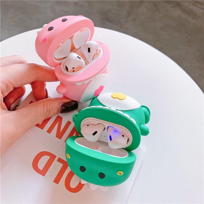 特價!ins愛心小恐龍airpods保護套蘋果2代無線耳機盒硅膠可愛情侶掛扣