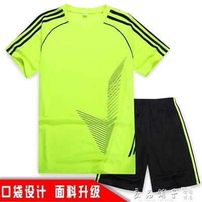 夏季光板短袖運動套裝男夏吸汗透氣跑步健身訓練服套裝男士休閒服