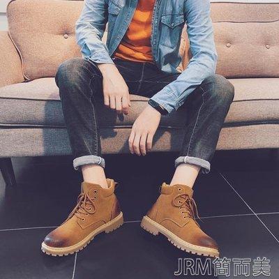 馬丁靴男冬季新款英倫男士休閒短靴潮流工裝靴百搭高筒加絨棉靴-〖可開發票დ格格鳥〗