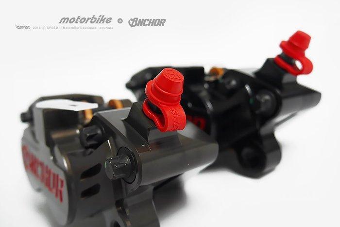 【龍昌機車材料精品】Anchor 銨科 ANC-43 CNC 全切削四活塞後卡鉗 後卡鉗 FORCE SMAX