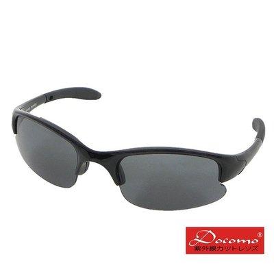 【Docomo兒童專用運動太陽眼鏡】防滑腳架設計 高等級PC鏡片 抗UV400 輕量兒童配戴款 三種顏色可選 彰化縣