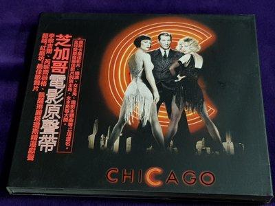 R西洋團(二手CD)芝加哥~電影原聲帶~ 有外盒