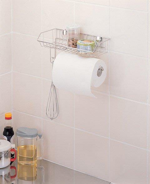 ☆成志金屬廠 ☆ S-33-1B不銹鋼--廚房 單層紙巾架、調味料罐架、置物架