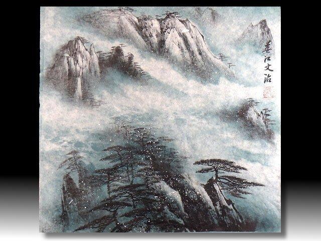 【 金王記拍寶網 】S952   名家款 水墨山水圖 手繪半印刷山水書畫一張 罕見 稀少~