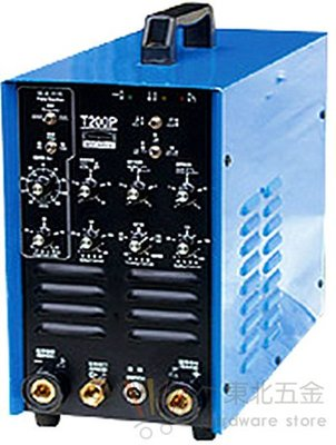 附發票(東北五金] HOTWELL漢特威鐵漢牌T200P(DC) 氬焊機.變頻式氬焊機.薄板專用.電焊機 [MB005]