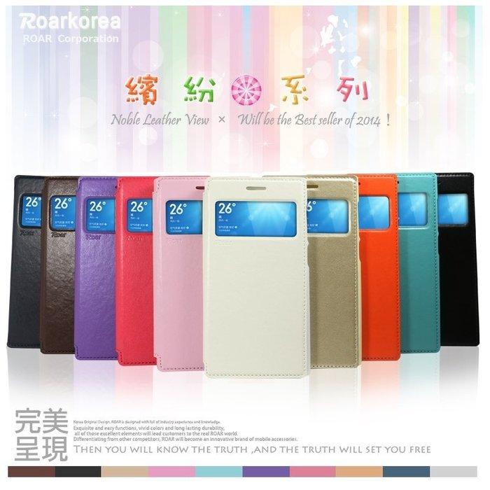 繽紛系列 Apple iPhone 6/6S (4.7吋) 皮革視窗側掀皮套/可立式/保護套/矽膠套/手機套/皮套