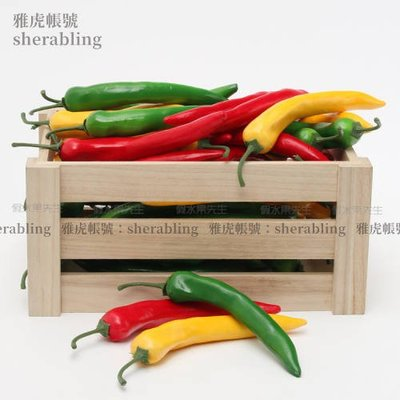 (MOLD-A_035)食品模型仿真蔬菜假蔬菜水果模型裝飾品輕型仿真牛角椒尖椒辣椒