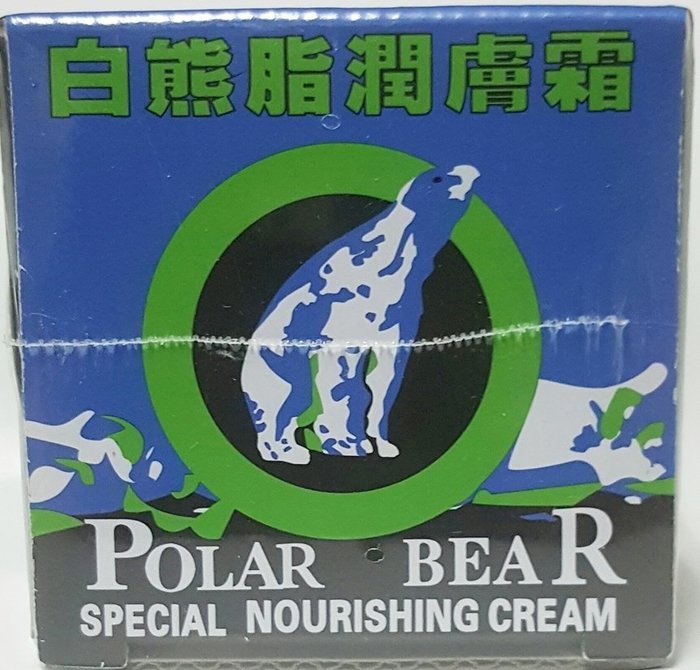 白熊脂潤膚霜 特價80元