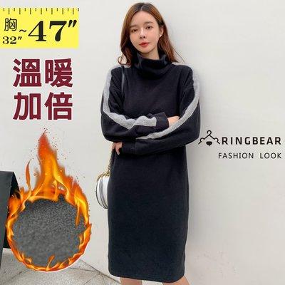 洋裝--休閒氣質修身顯瘦撞色拼接加絨加厚高領長袖連身裙(黑L-3L)-A414眼圈熊中大尺碼