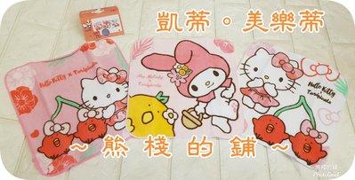 【貝兒童鋪】三麗鷗 Hello Kitty【凱蒂貓+美樂蒂】卡通小童巾 小毛巾 口水巾 小手帕 純棉 正版授權