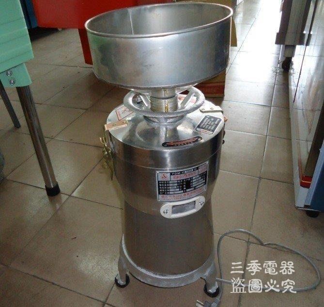 三季1HP不銹鋼商用100型漿渣分離磨漿機磨豆機豆漿機磨粉機磨米漿機另有煮豆漿機BH423