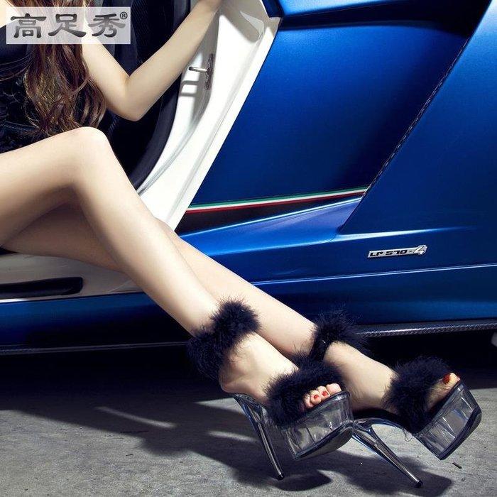 夏季性感超高跟鞋15cm細跟厚底毛毛涼鞋女防水臺透明水晶鞋