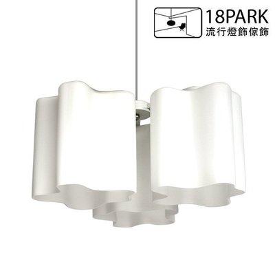 【18Park】清新自然 Pastry [ 粉彩雲朵吊燈-三燈三角 ]