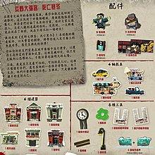 荒野大彈客:死亡寒冬 Flick em Up! 中文桌面游戲 聚會桌游