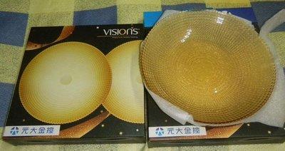15組一起賣1500元~康寧8.5吋深盤(2入/組)美國康寧 VISIONS 晶彩琥珀8.5吋深盤 元大金 股東會紀念品