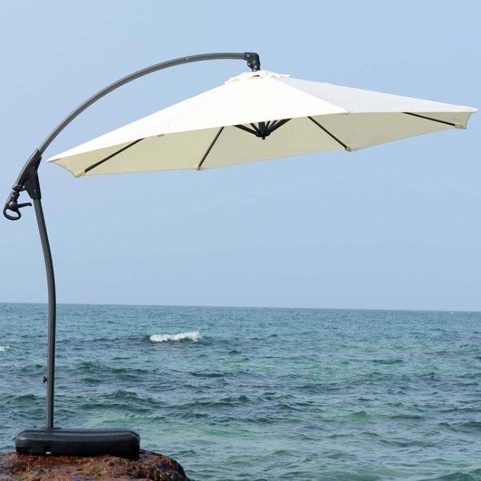 戶外遮陽傘太陽傘大型室外庭院傘擺攤傘休閒家具傘羅馬傘折疊3米  igo