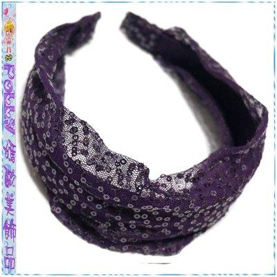 ☆POLLY媽☆歐美COLOR CRAZE深紫色亮片網眼紗頭巾式寬版髮箍USA$15
