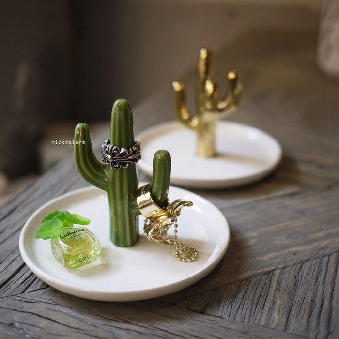 尼克卡樂斯~療癒仙人掌陶瓷電鍍燒製手飾收納擺件 戒指收納盤架 展示擺件精品 療癒小物