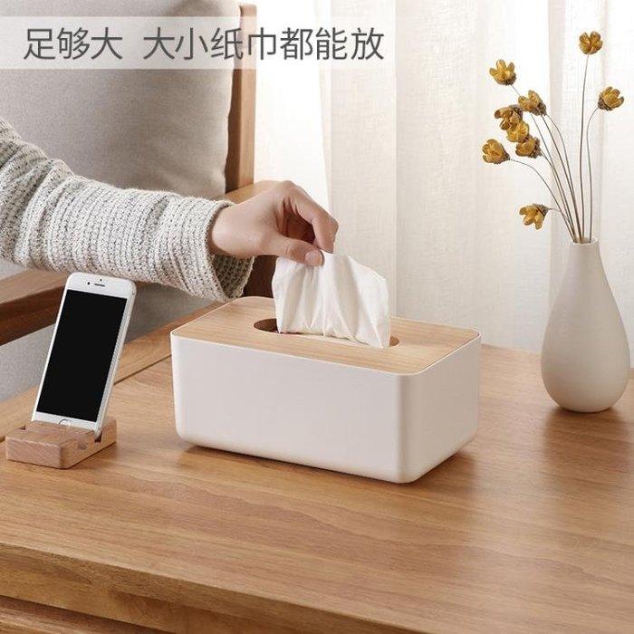 日式竹木紙巾盒客廳茶幾簡約多功能遙控器抽紙收納家用家居卷紙筒