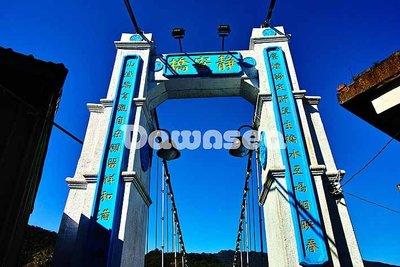 台灣圖庫.圖片.照片出租.平溪線鐵路十分火車站靜安吊橋.專業攝影師拍攝.想租多少價格.你決定專案.