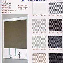 [ 上品窗簾 ] 陽光直立簾--BP50防火防水--55元/才含安裝