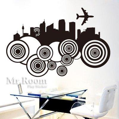 ☆ Mr.Room 空間先生創意 壁貼 城市普普風(PO002) 城市 設計師訂製款 接受設計師客製 卡典西德 電腦割字