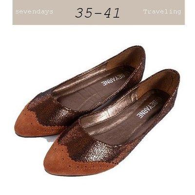 大尺碼小尺碼女鞋尖頭雙色拼接雕花舒適娃娃鞋平底鞋包鞋休閒鞋古銅色(35-41)現貨#七日旅行