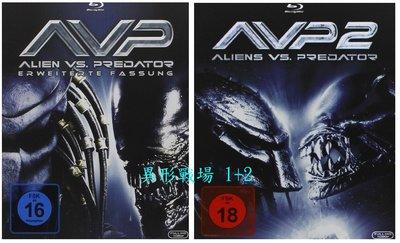 【BD藍光】異形戰場 1+2:限量鐵盒版Alien vs. Predator(英文字幕)~兩個獨立鐵盒