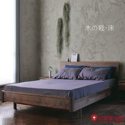 [紅蘋果傢俱]SE004木栽系列 5尺床架 北歐風床架 日式床架 實木床架 無印風床架 簡約床架