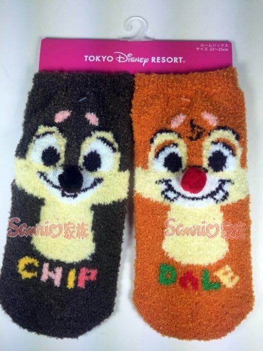 《東京家族》東京迪士尼樂園限定 奇奇蒂蒂 立體造型毛襪 襪子 日本帶回