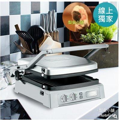 Cuisinart 帕里尼三明治機 + 烤盤 (GR-150TW) costco 好市多