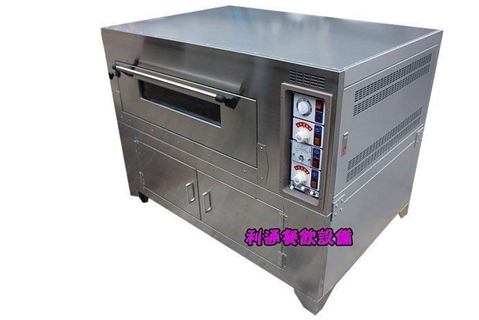 《利通餐飲設備》落地型一門兩盤烤箱  知名品牌烤箱 1門兩盤烤箱