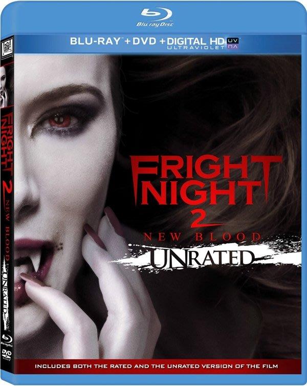 【藍光電影】新天師鬥僵屍2 Fright Night 2 (2013)(美版藍光首發) 31-013