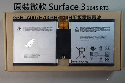 原裝微軟 Surface 3 1645 RT3 G3HTA007H/003H/004H平板電腦電池