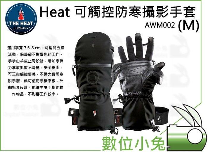 數位小兔【Heat 可觸控防寒攝影手套 (M)】全指手套 露兩指 觸控手套 騎士手套 可觸控螢幕 M 攝影手套