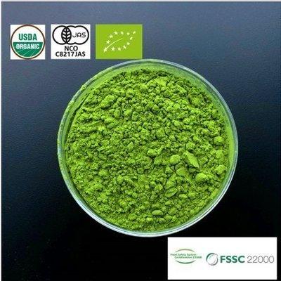 A正品有機大麥若葉青汁粉 專業出口蒸汽青汁粉末蔬菜粉桑葚粉有機大麥苗粉Y6169111976