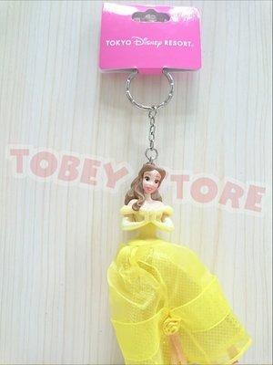 迪士尼 美女與野獸 貝兒 造型吊飾 鑰匙圈