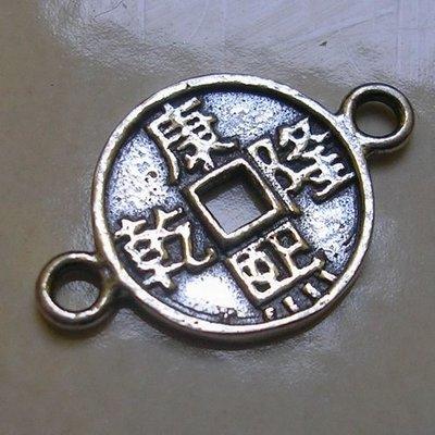 琥珀貓~【925純銀材料配件】連結配件~N8694款~古錢~1個